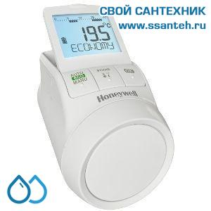 10471 Honeywell, HR90 TheraPro с переходниками к клапанам других производителей